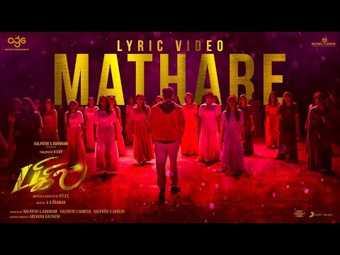Bigil – Maathare Song Lyrics