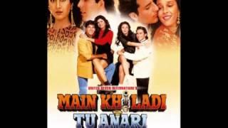 Hothon Pe Tera Naam (Audio Only With Jhankar Beats)