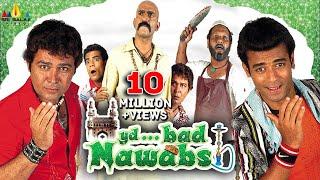 Hyderabad Nawabs Full Movie , Hyderabadi Full Movies , Sri Balaji Video