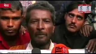 'दुहाई हो मोदी सरकार' नोटबंदी के 1 महीने बाद टूटा सब्र, आप भी सुनिए  धरने पर बैठे मजदूर की जुबानी