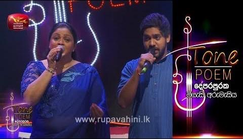 Download Music Pansale Palliye @ Tone Poem with Charitha Priyadarshani Peiris & Ridma Weerawardena