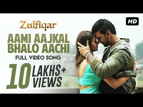 Aami Aajkal Bhalo Aachi Lyrics – Zulfiqar | Dev, Nusrat & Anupam Roy