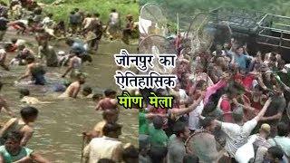 मौण मेले में देखने को मिलती  है जौनपुर–जौनसार की संस्कृति की झलक