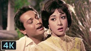 Tumhari Nazar Kyon Khafa Ho Gayi Full 4K Video Bollywood Songs , Biswajeet Mala Sinha , Do Kaliyan