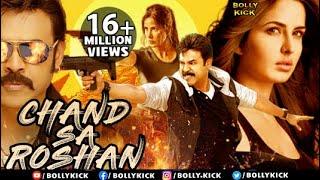 Chand Sa Roshan Full Movie , Hindi Dubbed Movies 2018 Full Movie , Venkatesh Movies , Katrina Kaif