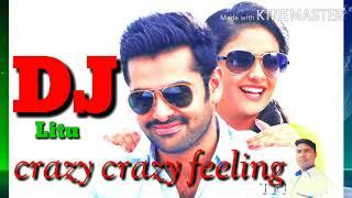 Crazy Crazy Filing Telugu Dj Remix Song
