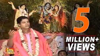 "Chapal Gopal Uddhar , Bengali ""Kirtan"" Video , Suman Bhattacharya , Blaze Audio Video , Bangla Geeti"