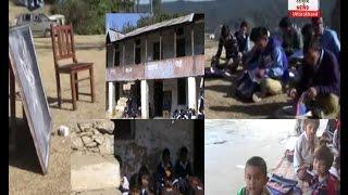 उत्तराखंड के सरकारी स्कूलों के हाल-बेहाल, पूरे देश में बदहाली की मिसाल
