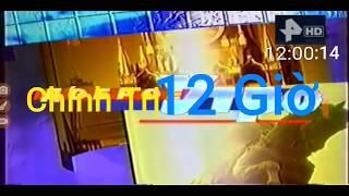 Hình Hiệu Chính Trị 12 Giờ (PEH TV/RAI 5HD Từ 1/10/2017)