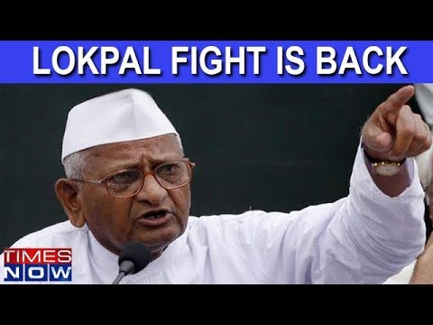 hqdefault - Anna Hazare Agitation back In Delhi, Upset With Inaction On Lokpal