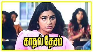 Kadhal Desam Tamil Movie , Scenes , Tabu Reads Vineeth's Poem In Class , Abbas , Sridivya