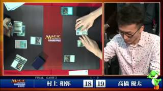 Grand Prix Kyoto - Day2 - Entire Video - 6 / 7