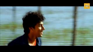 Silent Valley , Malayalam Movie 2012 , Movie Romantic Clip 3 [HD]