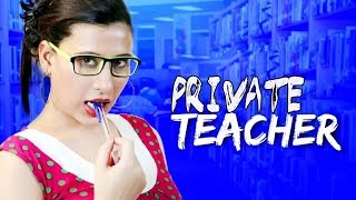 Private Teacher With Logo