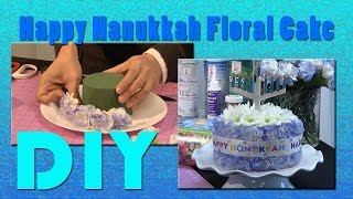 All-Star Designers Holiday Series - Hanukkah Floral Cake