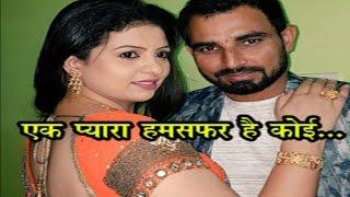 क्रिकेटर मोहम्मद शमी के पत्नी के लिबास पर मजहब के ठेकदारों की नजरें