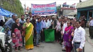 मसूरी में छात्र-छात्राओं ने बड़ी संख्या में हिमालय बचाओ रैली निकाली