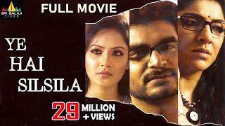Ye Hai Silsila Hindi Full Movie , Hindi Dubbed Movies , Locket Chatterjee , Sri Balaji Video