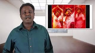 #Mersal Movie Review #Vijay, #Atlee, #ARRahman Tamil Talkies