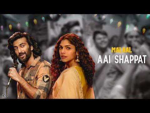 Aai Shapat Lyrics(आई शपथ) – in English & hindi – Malaal 2019