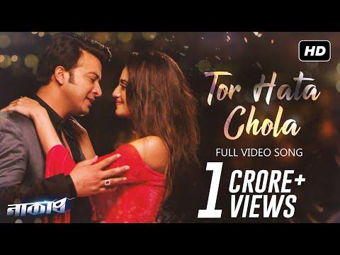 Tor Hata Chola Song Lyrics – Naqaab – Armaan Malik, Prashmita