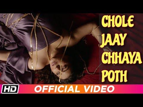 Chole Jaay Chhayapoth Lyrics (চলে যায় ছায়াপথ) Rupankar Bagchi – Mukho Mukhi