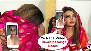 Rakhi Sawant New Sh0cking Video On Mee2 , In Bollywood