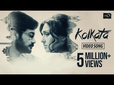 KOLKATA SONG LYRICS (কলকাতা) – Praktan – Anupam Roy & Shreya Ghoshal