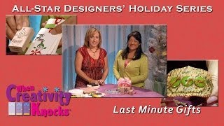 All-Star Designers Holiday Series - Last Minute Gifts
