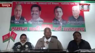 सपा की प्रदेश में 51 विस सीटो पर है चुनाव लड़ने की योजना