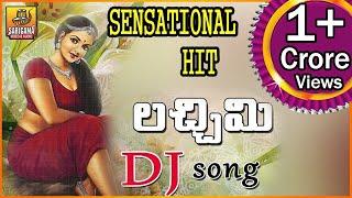 Lachimi Lachimi Dj Song Dj Songs Telugu Folk Remix Telangana Dj Songs Telugu Dj Songs 2018