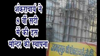 भगवान नृसिंह बैशाखी के पर्व पर होंगे अपने मूल स्थान पर विराजमान