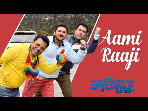 AAMI RAAJI Lyrics – Arijit Singh – Katmundu – Anupam Roy