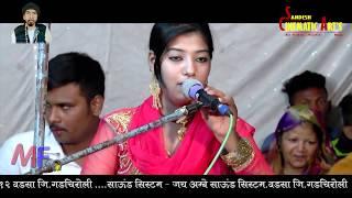 Hotho Par Tere Pyar Ka :: Raonak Parvin :: 31/3/18