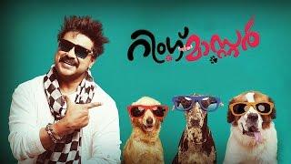 Ring Master Malayalam Full Movie , Dileep , Honey Rose , Keerthi Suresh , Gopi Sunder