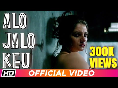 Alo Jalo Keu Lyrics | Jisshu | Paayel | Gargee | Ft. Iman Chakraboty | Mukho Mukhi | Bengali Film Song