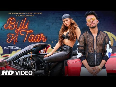 Bijli Ki Taar Song Lyrics