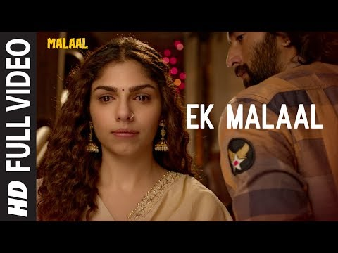 Ek Malaal Lyrics in English & Hindi – Malaal 2019
