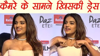 Nidhhi Agerwal Faces Oops Moment During Filmfare Style Awards; Watch Video , FilmiBeat