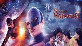 New Released Full Hindi Dubbed Movies 2018, Little Superman3D , South Indian Blockbuster Kids Movies