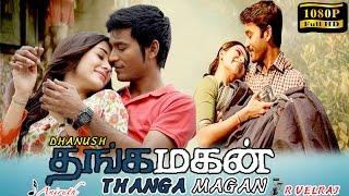 Thangamagan Tamil Movie , New Tamil Movie 2016 , Dhanush , Samantha , Amy Jackson , English Subtitle