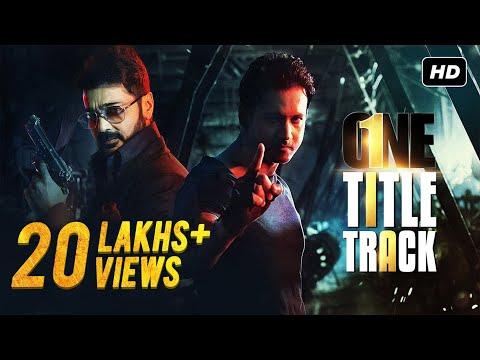 ONE Bengali Movie Title Track Lyrics – Vishal Dadlani, Raftaar