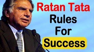 रतन टाटा बताते हैं सफलता के  मूल मंत्र : Ratan Tata 10 Rules for getting success