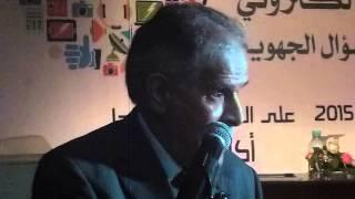 د.علي كريمي:مستجدات مشروع مدونة الصحافة والنشر-2-