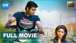 Naanum Rowdy Dhaan Tamil Full Movie , Vijay Sethupathi , Nayanthara , Anirudh Ravichander