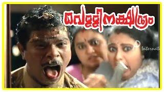 Malayalam Movie , Vellinatchatiram Malayalam Movie , Karthika's Ghost Comes Out