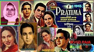 .NASEEM AKHTER Film PARITAMA [1945]~Jawani,Yeh Ghafil Jawani Ye Qatil [Rarest Gem Best Audio]