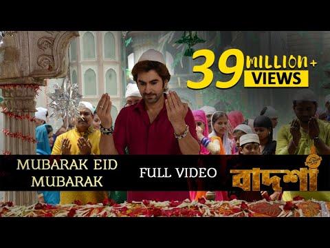 Mubarak Eid Mubarak Lyrics (মোবারক ঈদ মোবারক) Badsha The Don | Jeet, Nusraat