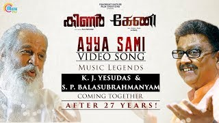 Ayya Sami , Keni Kinar Tamil Malayalam Bilingual Movie , K.J.Yesudas, S.P.Balasubrahmanyam , HD