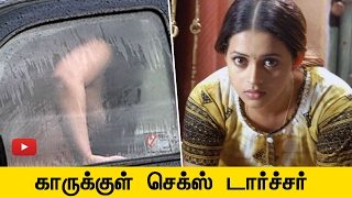Bhavana SEX TORTURED By Driver VIDEOS & Photos Black Mail , Actress Sad Situation , Cine Flick